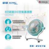 【ELTAC 歐頓】8吋 DC 直流馬達循環扇(EEF-A8CD)