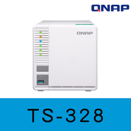 QNAP 威聯通 TS-328 3Bay NAS 網路儲存伺服器