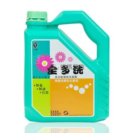 【Derly得丽】全多洗5000CC (加赠500GX2)高级纯碱、椰子油、椰子粉、酵素、柠檬酸
