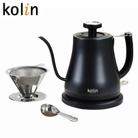 Kolin歌林0.8L溫度顯示咖啡手沖細口快煮壺 KPK-LN081S