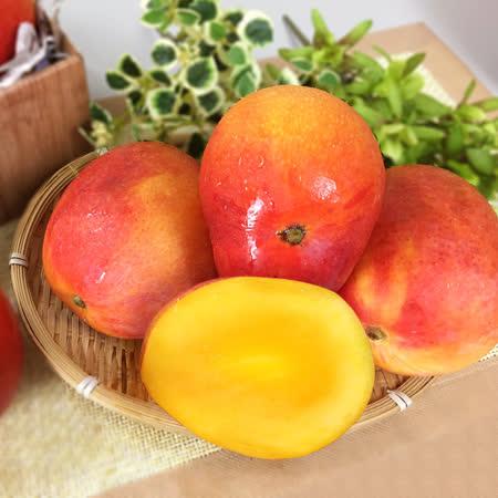 【彩水果】严选台湾屏东酸甜爱文芒果(5斤/箱)