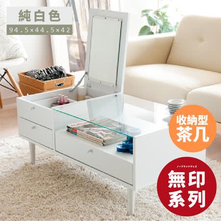 【ABOSS】日式簡約收納茶几/小茶几/咖啡桌/書桌/邊桌【DIY趣味組裝】 #K006