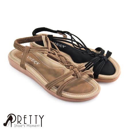 【Pretty】线条交错弹性松紧平底凉鞋