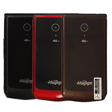 Hugiga L66 2.8吋首款4G系統大字體大按鍵摺疊老人機◆贈原廠配件盒