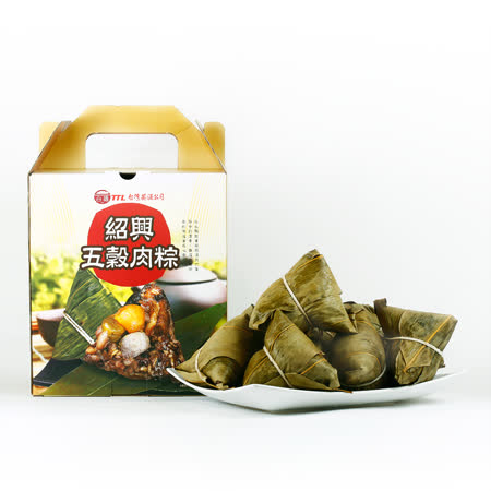 【台酒TTL】台酒紹興五穀肉粽【冷凍】5組(10顆/每組*5) 免運