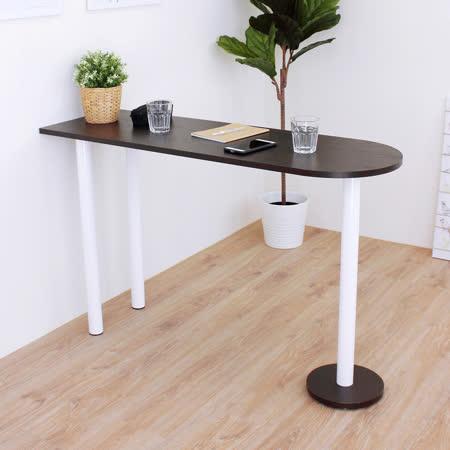 【环球】深40x宽120x高75/公分-蛋头形吧台桌/餐桌/洽谈桌(二色可选)