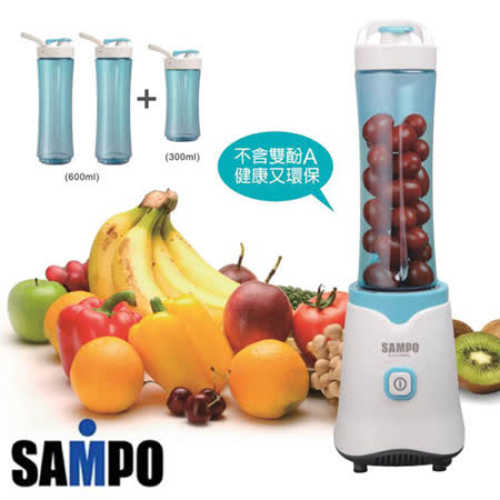 SAMPO 聲寶 隨行杯果汁機(三杯組) KJ-L13061L
