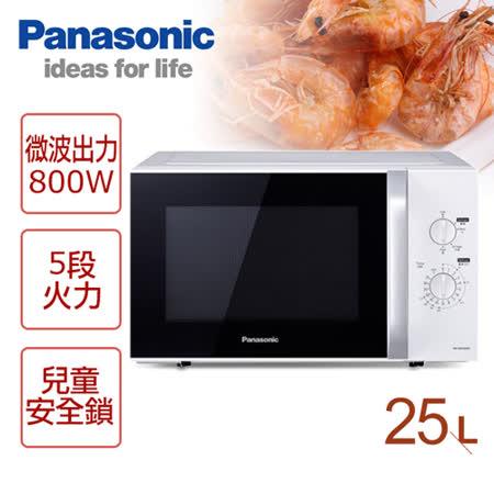 【国际牌Panasonic】25L 机械式微波炉 NN-SM33H