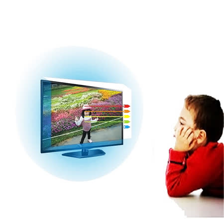 40吋 [護視長]抗藍光液晶螢幕 電視護目鏡    PHILIPS  飛利浦  特B款  BDM4065UC