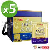 華陀扶元堂-古傳花旗蔘熬雞精5盒(10包/盒)