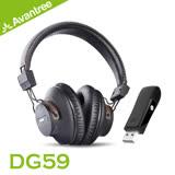 Avantree DG59 影音同步無線藍牙遊戲音樂組合(藍牙耳機+低延遲USB藍牙發射器)