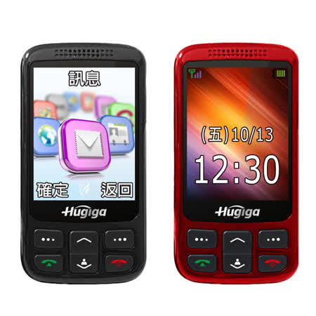 Hugiga S80大按鍵大字體大鈴聲滑蓋式手機 老人機