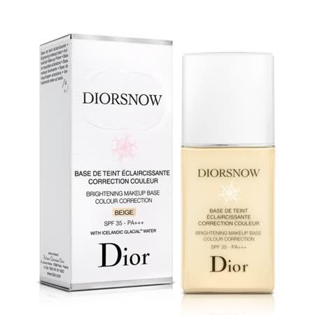Dior迪奥 雪晶灵润色隔离妆前乳-裸肤色(30ml)