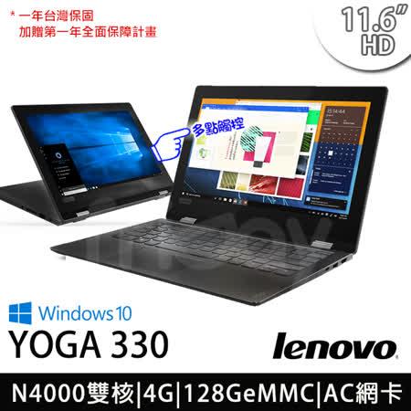 Lenovo聯想 YOGA330 11.6吋/N4000/4G/128G EMMC/Win10翻轉觸控迷你筆電(81A6003XTW)