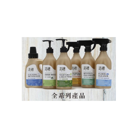 【清檜】日用清潔系列任選5瓶 含運(訂製)