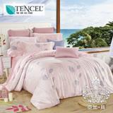 【AGAPE亞加‧貝】《朵朵波葉-粉》法式柔滑天絲單人三件式兩用被床包組