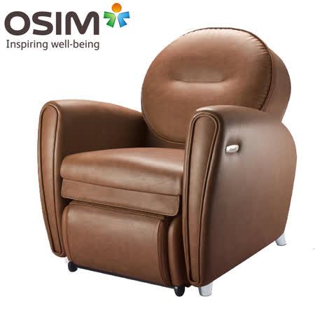 OSIM OS-875 uDiva2 8變小天后 棕色