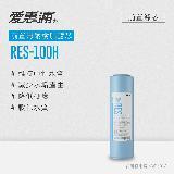 【愛惠浦】10英吋前置無鈉樹脂濾芯(1支) RES-100H