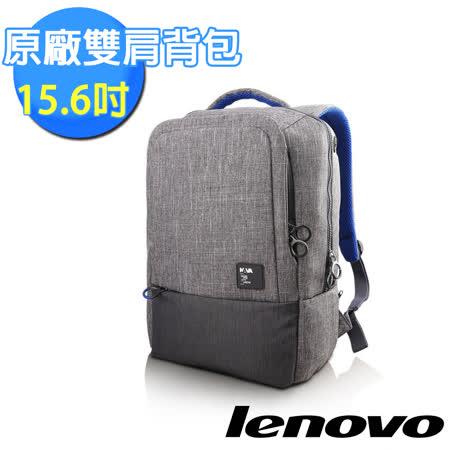 Lenovo 15.6吋NAVA 時尚後背包 (GX40M52033)