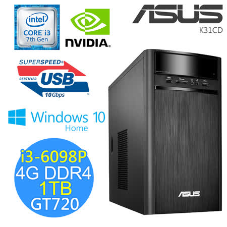 ASUS 華碩 K31CD-K-0011A609GTT PC桌上型電腦