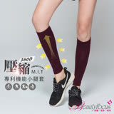 【BeautyFocus】台灣製360D專利機能壓縮小腿套-2397酒紅色