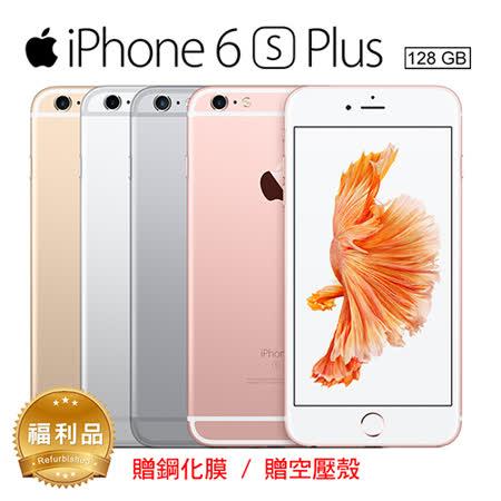 【智慧型手機】Apple iPhone 6s Plus 128GB
