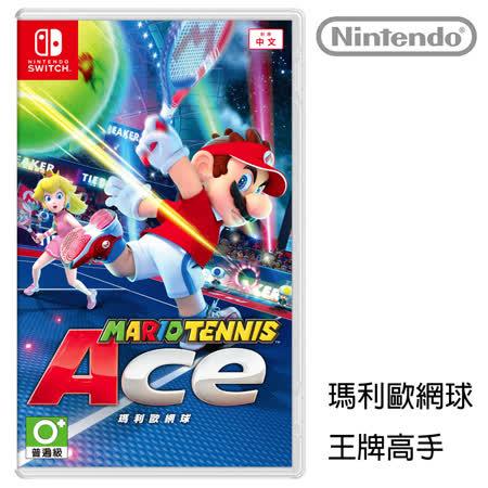 任天堂 Nintendo Switch 玛利欧网球 王牌高手 (中文版)