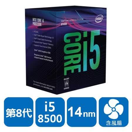 INTEL 盒装Core i5-8500