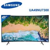★限量送三洋14吋遙控立扇 ~ 三星 SAMSUNG 49吋 4K 曲面液晶電視 UA49NU7300WXZW