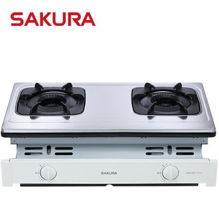 【促销】樱花SAKURA 双内焰崁入炉 G-6513/G6513S  送安装
