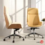 邏爵LOGIS-精品時尚現代主管椅 辦公椅/電腦椅/事務椅