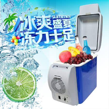 【IFIVE】7.5l大容量车载迷你冷暖冰箱