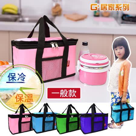 【G+居家】环保防泼水保温保冷袋-标准型(2入组)