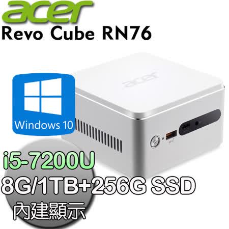 acer宏碁 Revo Cube RN76【雙核】i5-7200U 雙核心 Win10迷你電腦(RN76 i5-7200U) - 送電蒸鍋