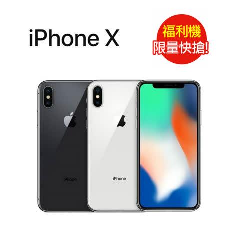 福利品_iPhone X 64GB -七成新B