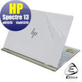 EZstick  HP Spectre 13 af015TU 系列專用 二代透氣機身保護貼 (含上蓋貼、鍵盤週圍貼、底部貼) DIY包膜