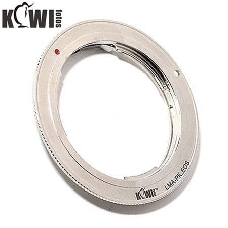 Kiwifotos  PENTAX PK鏡頭轉接到CANON EOS相機即EF EF-S相機的鏡頭轉接環LMA-PK_EOS (不帶檔)