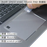 EZstick  ACER Spin SP515 SP515-51G  系列專用 TOUCH PAD 抗刮保護貼