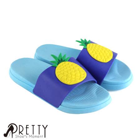 【Pretty】盛夏享艳撞色水果防水万用拖鞋