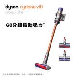 【10/31前送戴森禮券6000元】dyson Cyclone V10 Absolute SV12 無線手持吸塵器 銅色