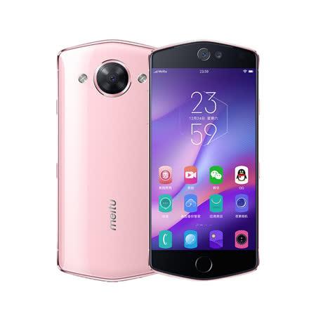 MEITU美圖M8s(4G/64G)5.2 吋十核心智慧型手機