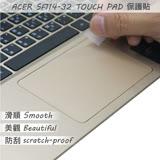 EZstick  ACER Swift 1 SF114-32  系列專用 TOUCH PAD 抗刮保護貼