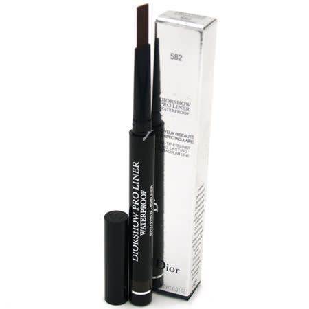 Christian Dior迪奥 抢眼造型眼线胶笔(0.3g)#582 PRO BROWN