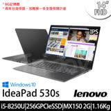 Lenovo聯想  IdeaPad 530S 14吋FHD/i5-8250U四核/8G/256G SSD/MX150獨顯/Win10輕薄筆記型電腦(81EU007WTW)