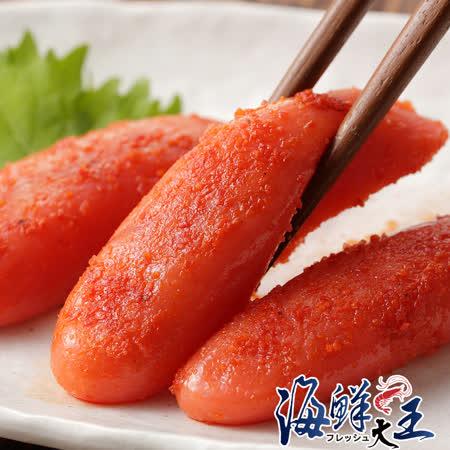 【海鲜大王】日本辛子明太子 5盒组(3条/80g±10%/盒)