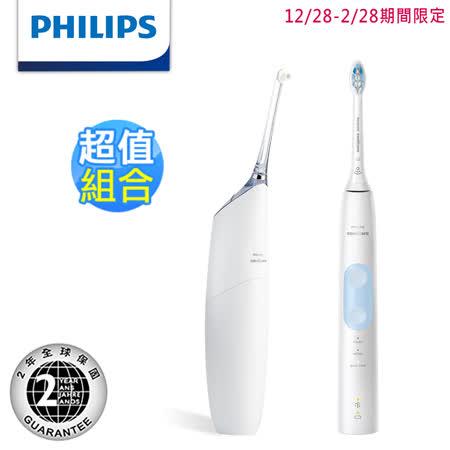 【PHILIPS飛利浦】Sonicare 智能護齦音波震動電動牙刷 HX6859/12(晴天白)