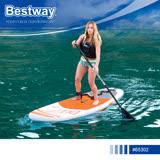 Bestway 65302充氣式衝浪板附划槳
