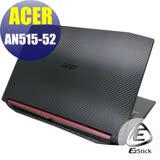 EZstick  ACER Nitro 5 AN515-52  系列專用  Carbon黑色立體紋 機身保護貼 (含上蓋貼、鍵盤週圍貼) DIY包膜
