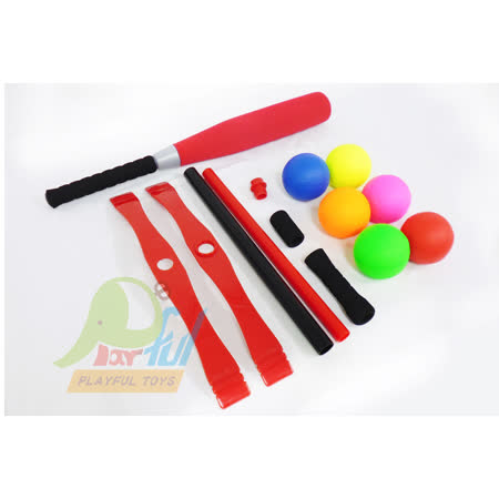 【Playful Toys 頑玩具】台灣製造24吋樂樂棒球套組 (運動器材 棒球 戶外體能 露營郊遊 兒童玩具)