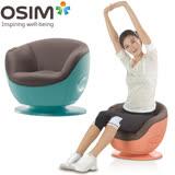OSIM uBumBum 健康搖搖椅 OS-255 綠色